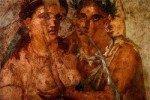 Сексуальная культура Древнего Рима