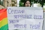 В Москве состоялся запрещенный гей-прайд