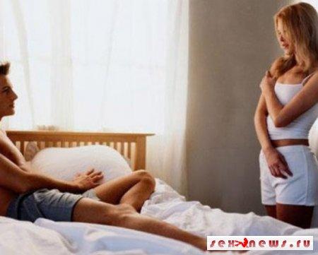 Без ли построить отношения серьезные интима можно