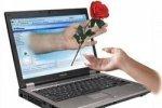 Виртуальная любовь рождается из фантазий