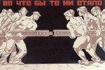 Секс в СССР: избранные цитаты