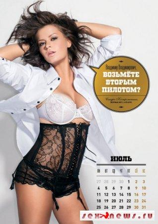 Студентки МГУ разделись для Путина в эротическом календаре (38 фото)