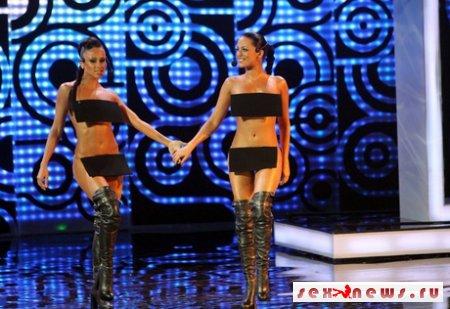 Девушки из группы NikitA повергли в шок россиян, прогулявшись голыми по Москве!