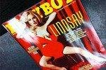 Обложка нового Playboy с Лохан