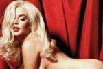 Линдси Лохан разделась для Playboy