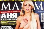Звезды на обложках журнала MAXIM