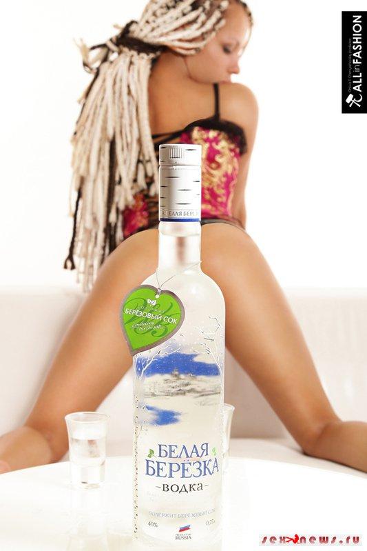 vodka-i-seks-onlayn