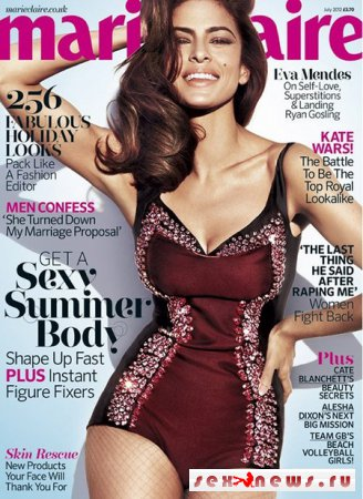 ��� ������ ��������� � ������� Marie Claire