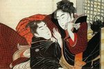 Гомосексуализм в средневековой Японии приветствовался и культивировался
