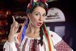 Украинка на четвертом свидании — это американка на первом
