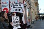 Девушки на Невском протестовали против разврата