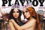 Девушки из группы «НеАнгелы» разделись для Playboy