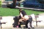 В Риге задержана пара за публичный секс в парке