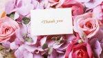 Благодарность – не так просто как кажется