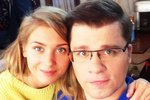 Кристина Асмус, родившая дочь, выписалась из клиники