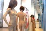 Ночной секс с манекеном маньяка-грабителя в бразильском магазине