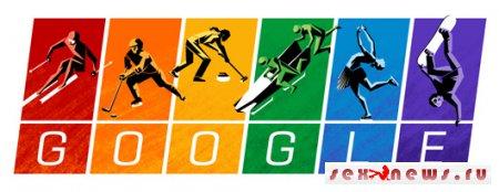 В день открытия Олимпиады поисковик Google разместил символику ЛГБТ