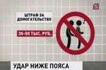 Депутаты разработали законопроект о сексуальных домогательствах