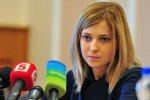 Прокурора Крыма сделали героиней японских аниме