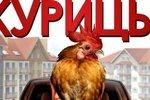 В Нижнем Новгороде появилось сообщество, разоблачающее