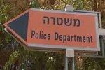Офицеры полиции подозреваются в сексуальных домогательствах