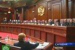 Запрет пропаганды содомии соответствует Конституции РФ