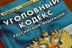 Жительница Ставрополья обвинила мужчину в изнасиловании, чтобы скрыть измену от мужа
