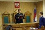 Ставропольского депутата, осужденного по делу о сексуальном насилии, лишили мандата