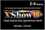 XShow 18+, мир взрослых удовольствий