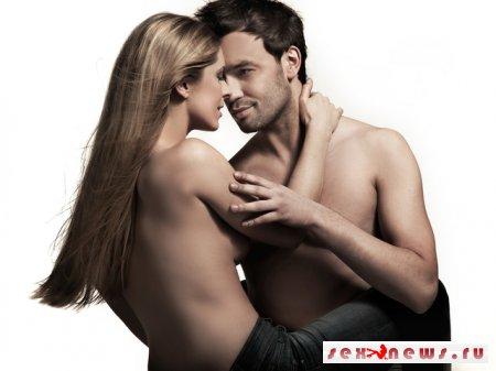 По каким принципам могут быть совместимы в сексе мужчина и женщина